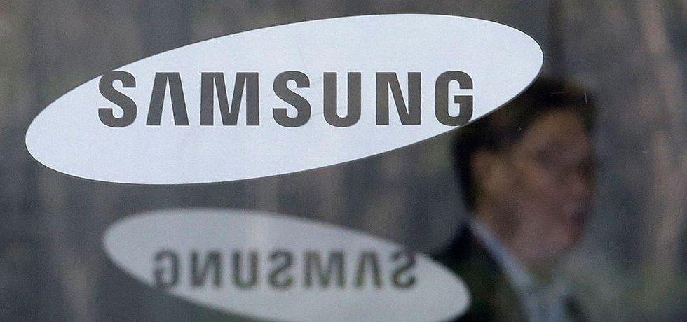 Samsung, ilustrační foto