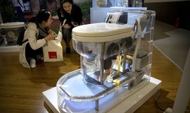 Futuristická toaleta z dílny nadace manželů Gatesových