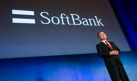Prezident korporace Softbank během svého projevu v americké obchodní komoře