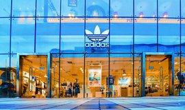 Obchod Adidas
