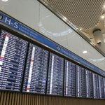 V roce 2023 by mělo být dokončeno rozšíření istanbulského letiště, po němž by mělo mít kapacitu 140 až 200 milionů cestujících