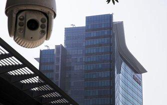 Centrála Huawei, ilustrační foto