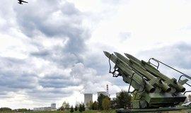 Ochrana jaderné elektrárny raketovým systémem KUB