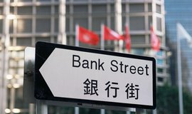 Loupání čínské finanční cibule, ilustrační foto
