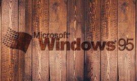 Windows 95, ilustrační foto