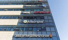 Moderní budovy ve městě Berševa jsou sídlem špičkových technologických firem