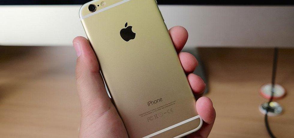 Zlatý iPhone
