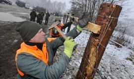 výstavby plotu kolem muničního areálu ve Vlachovicích - Vrběticích na Zlínsku