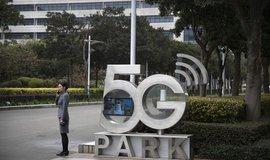 Areál Huawei v Šen-čenu, ilustrační foto