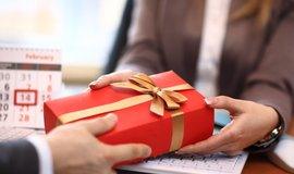 Firemní vánoční dárky