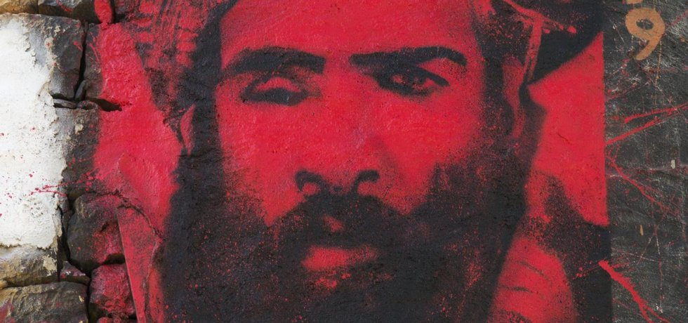 Portrét Muhammada Umara