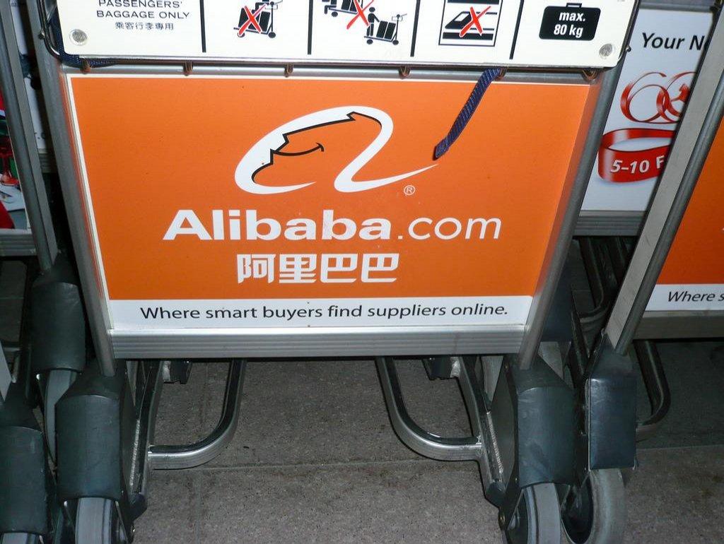 Alibaba, ilustrační foto