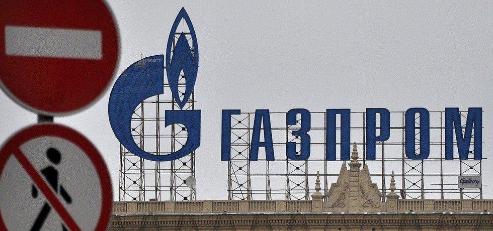 Gazprom, ilustrační foto