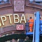 Spuštění provozu na nové trati Berlín-Mnichov je událostí pro celé Deutsche Bahn, jak dokazují práce na nádraží v Erfurtu.
