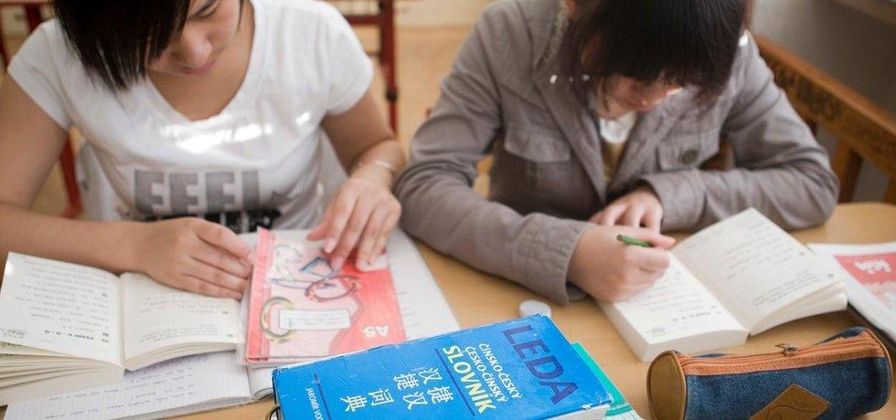 Výuka českého jazyka pro cizince - ilustrační foto
