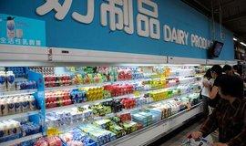 Číňané si oblíbili západní mléčné výrobky, ilustrační foto
