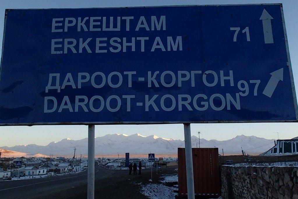 Rozcestník v Sary Taši. Rovně vede cesta do Číny, doprava do Tádžikistánu.