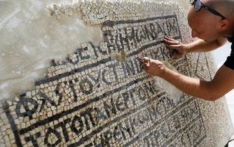 Mozaiku nalezenou v Jeruzalémě označili archeologové za svého druhu zázrak