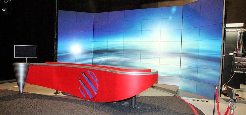 TV Nova, ilustrační foto