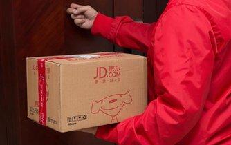 JD.com, ilustrační foto