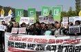 Protesty proti THAAD v Jižní Koreji
