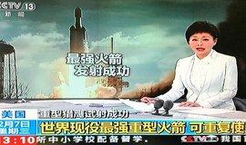 Čínské televizní vysílání, ilustrační foto