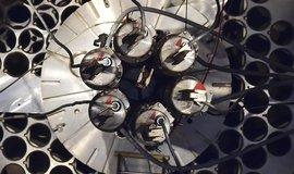 Reaktor, ilustrační foto