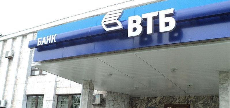Pobočka ruské banky VTB