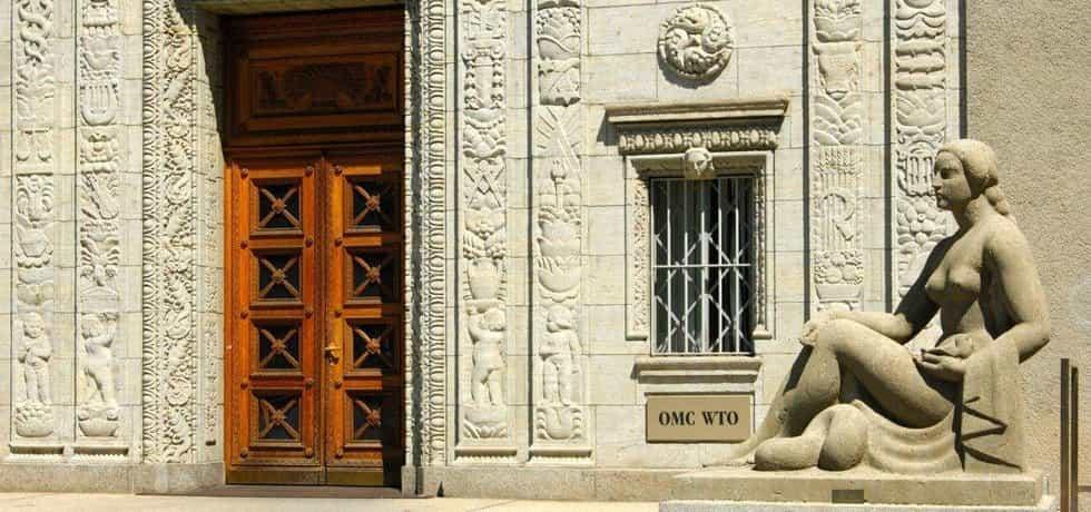 Sídlo Světové obchodní organizace (WTO) v Ženevě