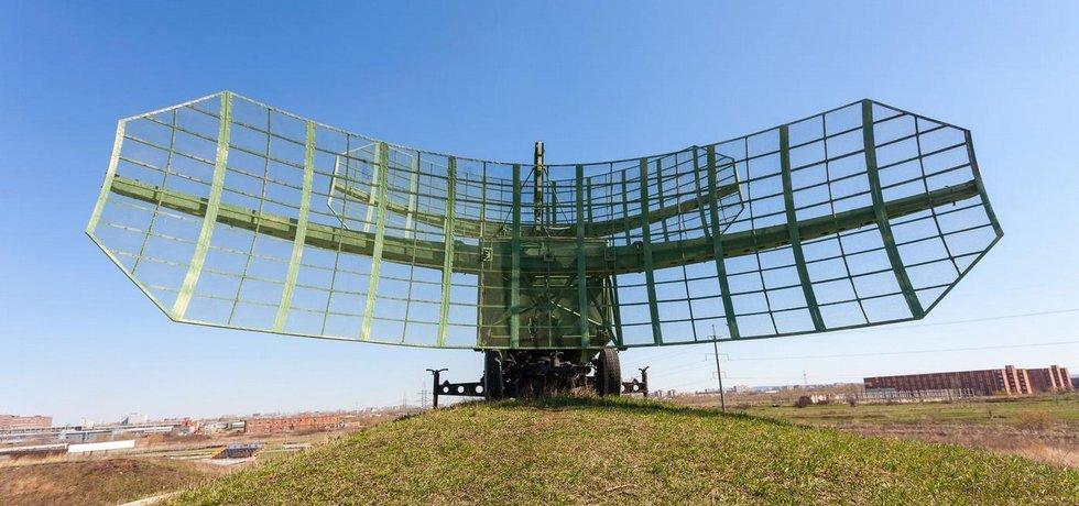 Ilustrační foto radaru