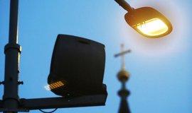 Chytré lampy v blízkosti Karlínského náměstí měří znečištění ovzduší.