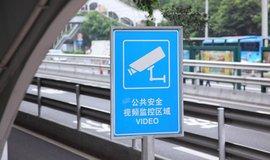 """Ujgury obklopila """"virtuální klec"""". Čína používá vyspělé technologie k jejich pronásledování"""