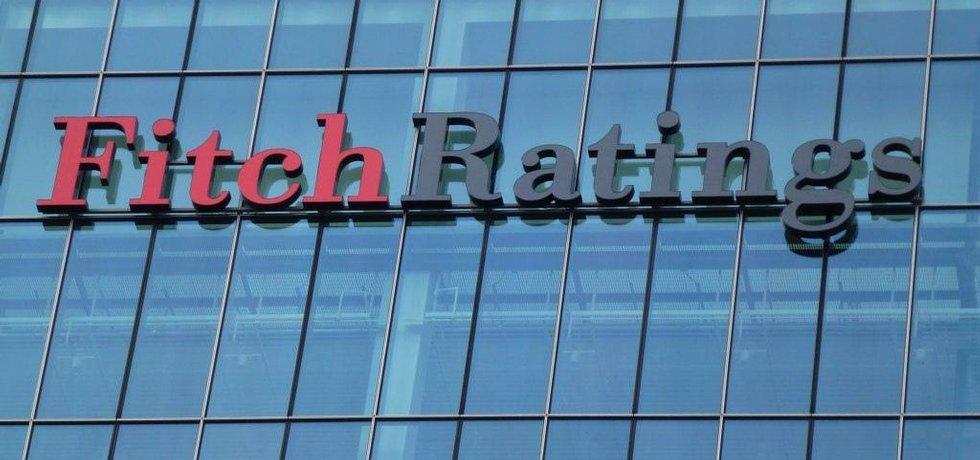 Ratingová agentura Fitch