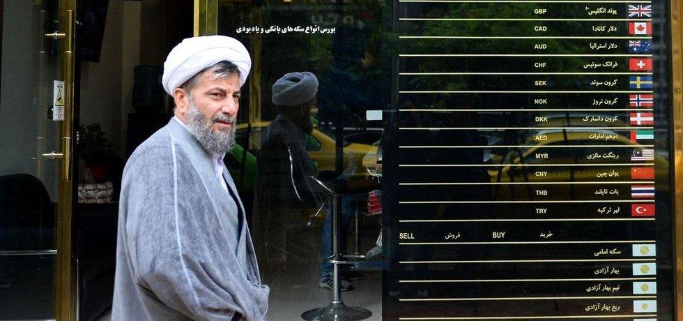 Směnárna v Teheránu, ilustrační foto