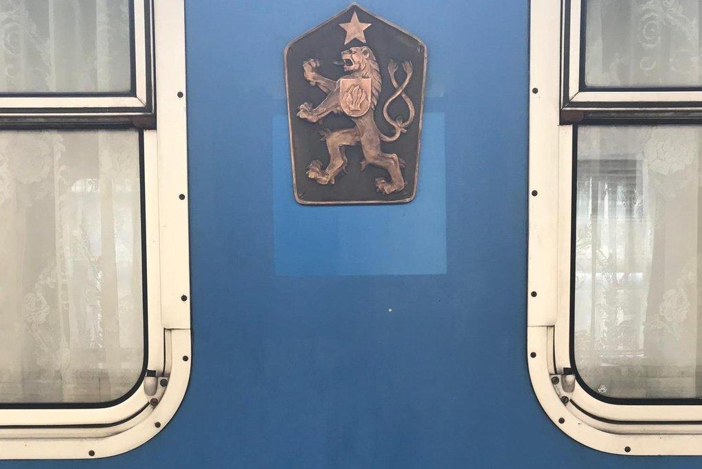 Modrý vagon s nápisem Salon měli k dispozici Alexandr Dubček, Ludvík Svoboda a po nich i Gustav Husák.