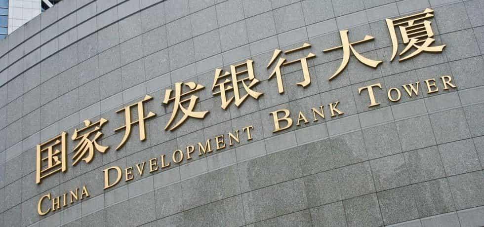 Čínská rozvojová banka, ilustrační foto