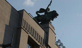 Česká národní banka zveřejnila odhady vývoje deficitu.