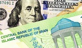 Americké a íránské bankovky, ilustrační foto
