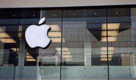 Apple chce jednat s těžaři napřímo, ilustrační foto