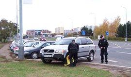 Městská policie, ilustrační foto