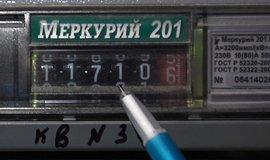 Elektroměr v ruské domácnosti, ilustrační foto