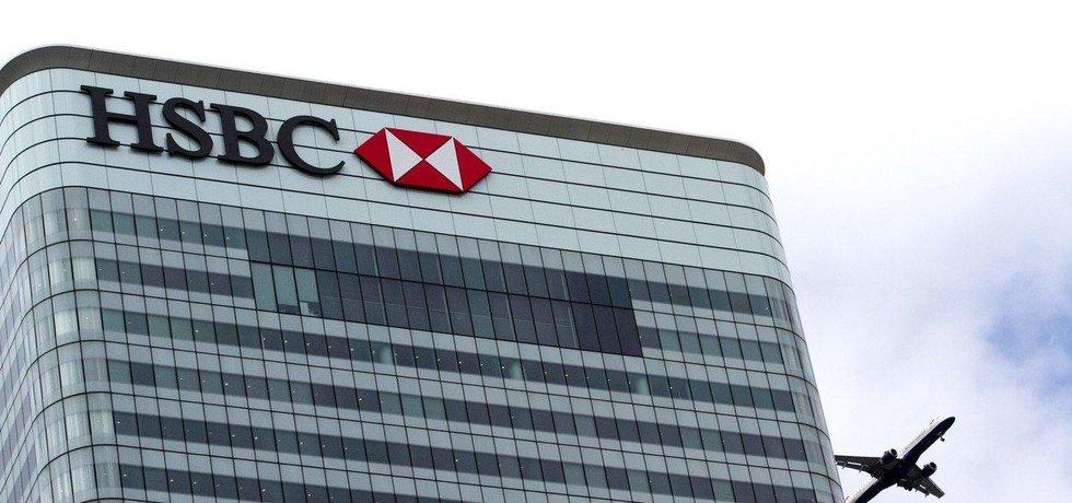 Banka HSBC, ilustrační foto